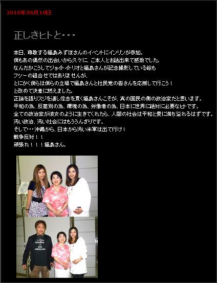 http://blog.livedoor.jp/russkoepole/archives/2010-06.html