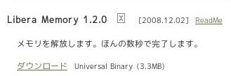 http://tama-san.com/download.html