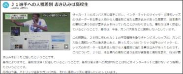 http://www3.nhk.or.jp/news/html/20151130/k10010324411000.html