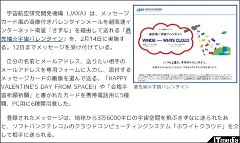 http://www.itmedia.co.jp/news/articles/1002/04/news090.html