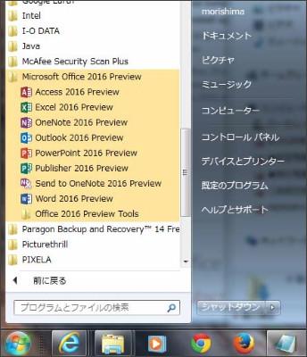 https://vsyoya-dm2305.files.1drv.com/y2p0oj3nSBqtj3zeUUmUZL8NANC5OdykRwENb1xJqhx6OKF2l4zkM7j42XZlc4S2LDawYVD8E2o7P2lLlHG3S4wvockmZBcSkZbLtiTkP-PN-C0T7NoIMNXjkjY7TNS4eoZD54yjSk7xpk1zc1wnN6-y2gEV4xSQtSz_0EW_e3vzJQ/Office%202016%20Preview_1-01.jpg?psid=1