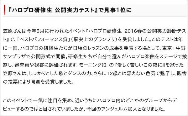 http://getnews.jp/archives/1511332
