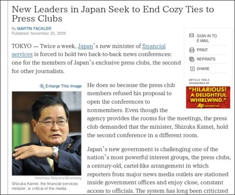 http://www.nytimes.com/2009/11/21/world/asia/21japan.html?_r=2&scp=1&sq=Furuta&st=cse