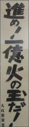http://aishoren.exblog.jp/15671428