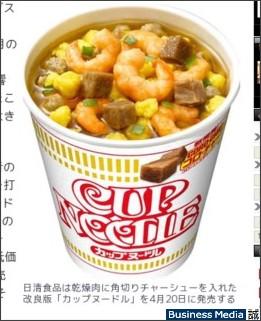 http://bizmakoto.jp/makoto/articles/0903/26/news035.html