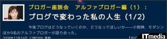 http://plusd.itmedia.co.jp/enterprise/articles/0812/16/news053.html