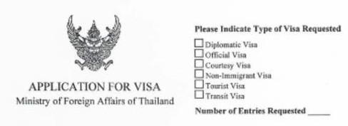 http://www.thaiembassy.jp/visa-e/doc/visaN.pdf