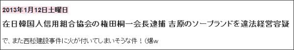http://tokumei10.blogspot.com/2013/01/blog-post_12.html