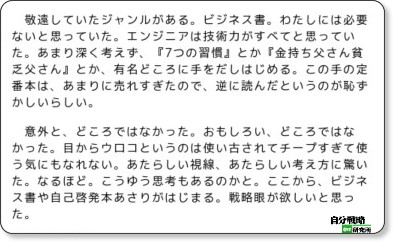 http://el.jibun.atmarkit.co.jp/freeskill/2009/02/post-f12b.html
