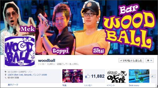 http://www.facebook.com/barwoodball