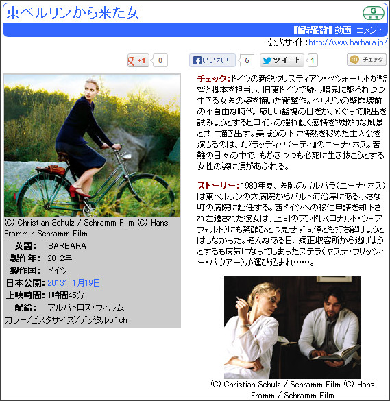 http://www.cinematoday.jp/movie/T0016267