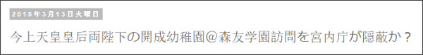 http://tokumei10.blogspot.com/2018/03/blog-post_13.html
