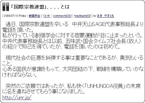 http://makiyasutomo.jugem.jp/?eid=289