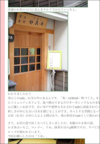 http://www.ayanosuke.net/mt/ice/