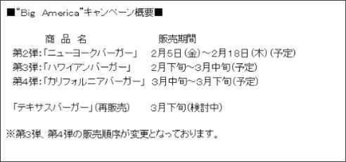 http://release.nikkei.co.jp/detail.cfm?relID=242298&lindID=5