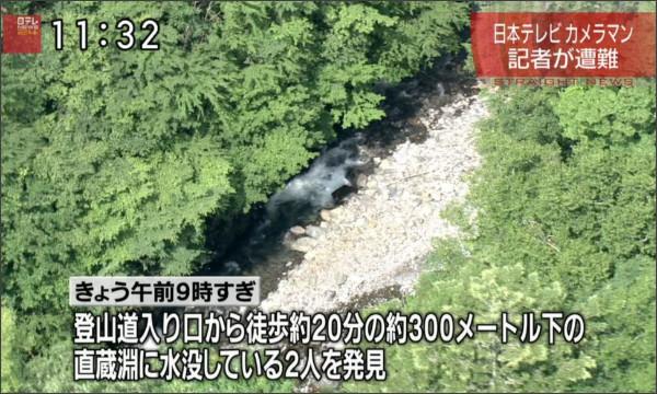 http://livedoor.2.blogimg.jp/newsfact/imgs/9/c/9c73ccf0.jpg