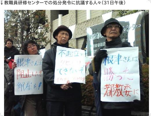 http://www.labornetjp.org/news/2008/0331shasin