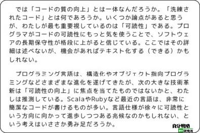 http://el.jibun.atmarkit.co.jp/genmaicha/2010/11/post-5c3e.html