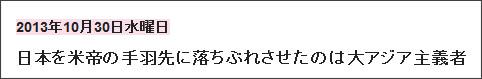 http://tokumei10.blogspot.com/2013/10/blog-post_6467.html