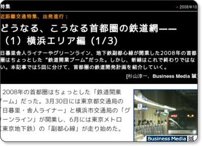 http://bizmakoto.jp/makoto/articles/0810/02/news114.html