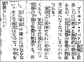 http://www.lib.kobe-u.ac.jp/das/ContentViewServlet?METAID=10101971&TYPE=IMAGE_FILE&POS=1&LANG=null&AID=6