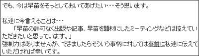 http://ameblo.jp/sakukaemaman/entry-11568526823.html