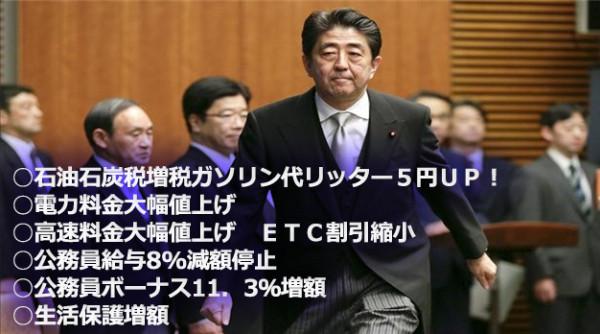http://s-system4.up.seesaa.net/image/0320201520E5AE89E5808DE58685E996A320E5AE9FE7B8BE20E887AAE6B091E5859AE6B885E5928CE4BC9A20E5A4A9E79A8720E3838DE38388E382A6E383A820E887AAE7A7B0E6849BE59BBDE8808520E7A88EE98791E6B3A5E6A392.jpg