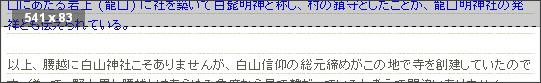 http://suisekiteishu.blog41.fc2.com/blog-entry-574.html