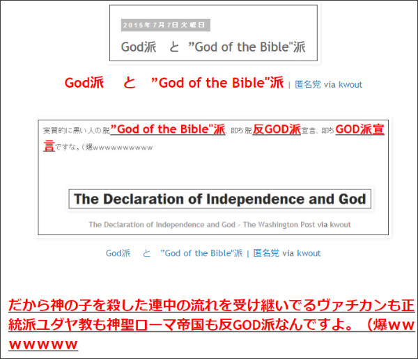 http://tokumei10.blogspot.com/2015/07/god_24.html