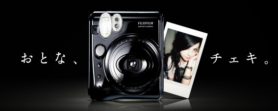 http://fujifilm.jp/personal/filmandcamera/filmcamera/instant/instaxmini50s/index.html