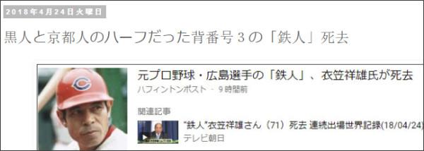 http://tokumei10.blogspot.com/2018/04/blog-post_70.html
