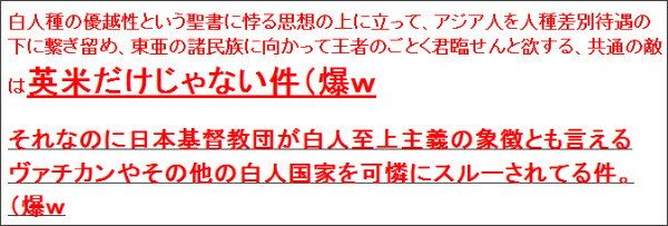 http://tokumei10.blogspot.com/2012/09/blog-post_29.html