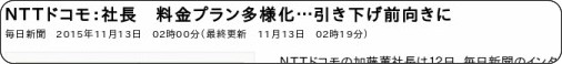 http://mainichi.jp/select/news/20151113k0000m020174000c.html