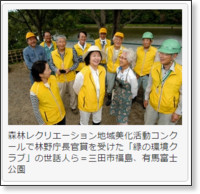 https://www.kobe-np.co.jp/news/sanda/201509/0008423555.shtml