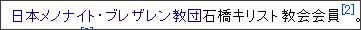 http://ja.wikipedia.org/wiki/%E6%9F%8F%E6%9C%A8%E5%93%B2%E5%A4%AB