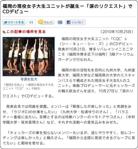 http://hakata.keizai.biz/headline/950/