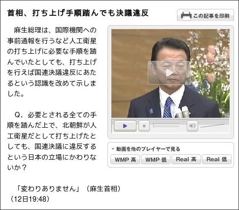 http://news.tbs.co.jp/newseye/tbs_newseye4082276.html