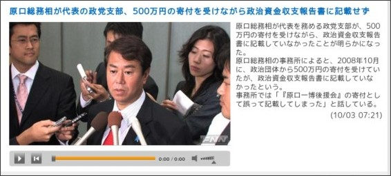http://www.fnn-news.com/news/headlines/articles/CONN00164069.html