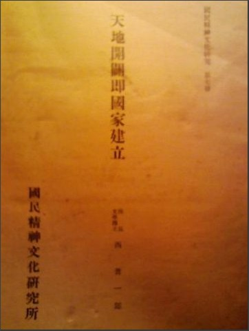 http://aishoren.exblog.jp/9981889/