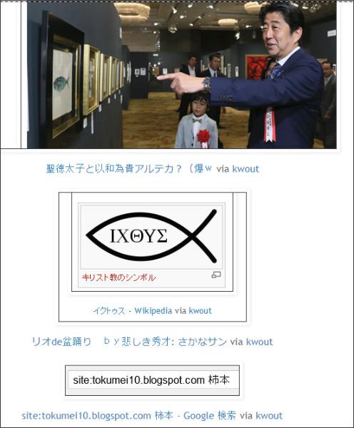 http://tokumei10.blogspot.com/2013/08/blog-post_6245.html