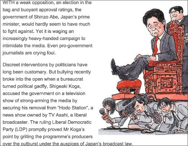 http://www.economist.com/news/asia/21651295-japans-media-are-quailing-under-government-pressure-speak-no-evil?fsrc=scn/tw/te/pe/ed/japansmedia