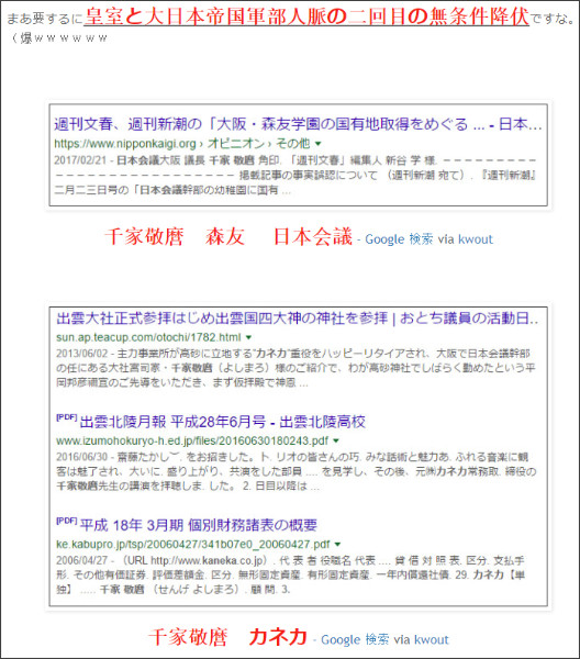 http://tokumei10.blogspot.com/2017/03/blog-post_37.html