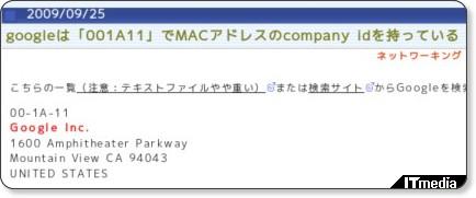 http://blogs.itmedia.co.jp/yohei/2009/09/maccompany-id00.html