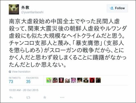 https://twitter.com/yuantianlaoshi/status/656516188562853888