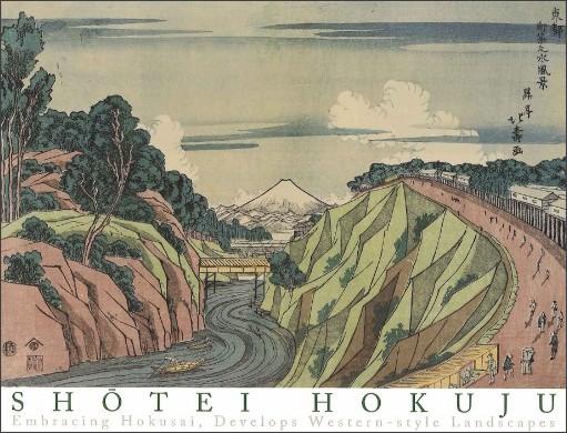 http://www.jiu.ac.jp/museum/schedule/hokuju-1.pdf