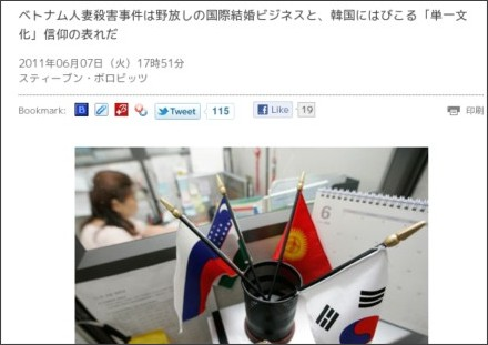 http://www.newsweekjapan.jp/stories/world/2011/06/post-2128.php