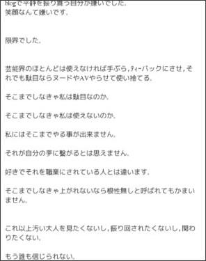 http://s01.megalodon.jp/2009-0627-1830-35/ameblo.jp/reimix/entry-10288607386.html