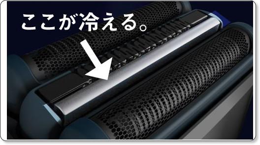 http://www.lifehacker.jp/2013/07/130731braun_cooltech.html