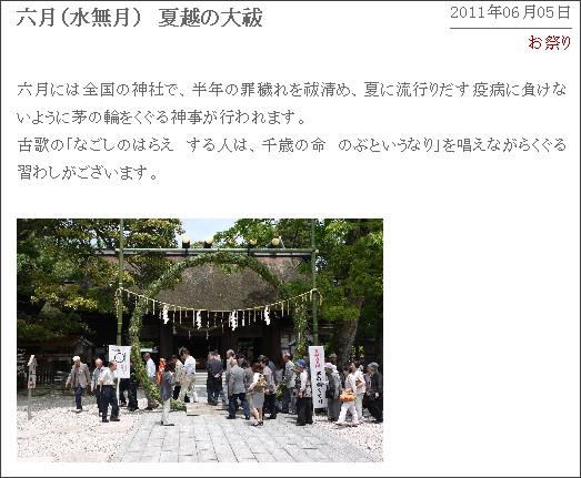http://www.motoise.jp/main/blog/displog/64.html