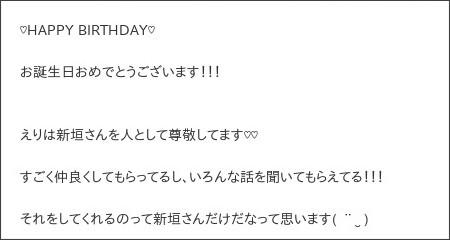http://ameblo.jp/morningmusume-9ki/entry-12086085083.html